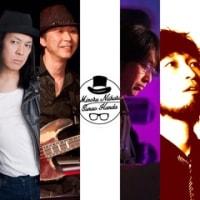 8月26日 新横浜「歌うたい祭り~夏の陣」初日!