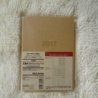 日経ビジネスAssocie 2012年11月号