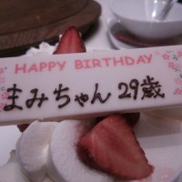 HAPPY HAPPY BIRTHDAY♪