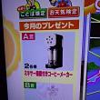 7/20・・・ことば検定・お天気検定プレゼント