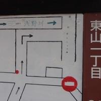 手作りの街路図。住宅地の細い道に迷い込んでくる観光客の車が多いのでしょうね。旧御徒町。