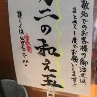 4/19(水) 本日の昼食です!