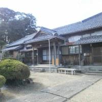 勝間田塾(旧木下家)の紹介