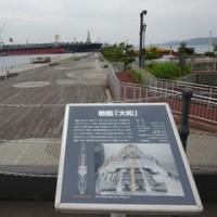 広島の呉を観光した 大和ミュージアム・艦船クルーズ