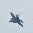 2017年・航空フォト(米海兵隊岩国航空基地)その87