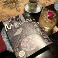 Machicoco便り vol.7