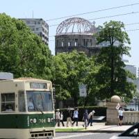 2016年7月 広島へⅢ 原爆ドーム