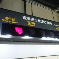 日比谷線上野駅の電車接近案内盤