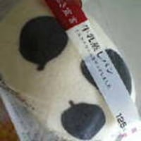 牛乳蒸しパン 125円