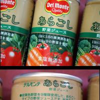 """この""""モロモロ~""""とした喉越しが、すごく美味しい!デルモンテ「あらごし野菜ジュース」飲んでみました♪"""