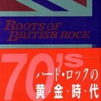 レコード・コレクターズ2017年3月号「特集:ブリティッシュ・ハード・ロックの誕生」購入
