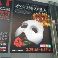 「オペラ座の怪人」横浜公演