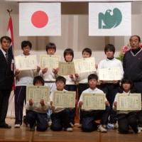 杉戸町スポーツ少年団 修了式