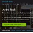 マイクロソフト Azure Stack 予約受付開始、2017年9月~出荷開始