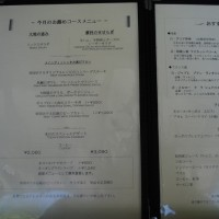 #147 -'17.    久々の竜神亭(ニコン版)