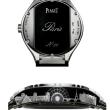 ピアジェ・ポロ・トゥールビヨンRelatifパリ腕時計: 複雑な構造上のエッチングに対する予想外の美しさ