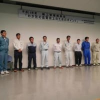 平成28年度 施工管理発表会の開催(館林支部)