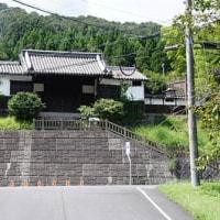 平福陣屋門(兵庫県佐用町平福)