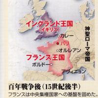 世界史(百年戦争)