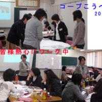 ●2014/5/17(土)整理収納アドバイザー2級認定講座inコープカルチャー神戸西
