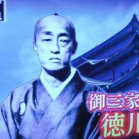 徳川慶勝が新政府軍支援への背景