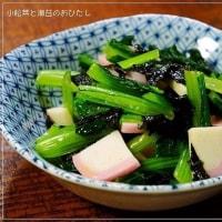 3分レシピ <小松菜と海苔のおひたし>