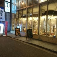 ガラス張りでオシャレなうえにお料理もなかなか力が入っている新店舗@シーマン 秋葉原店(秋葉原)