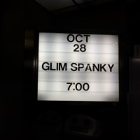 GLIM SPANKY NextOneTour2016