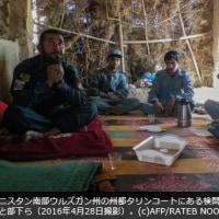 アフガニスタン 警察幹部に深刻な「少年遊び(バチャ・バジ)」 タリバンの「ハニートラップ」