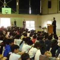開成中オープンスクール!