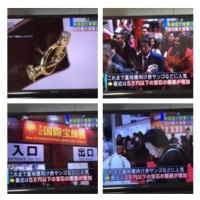 国際宝飾展が開催されています。中国からの人が多くきているそうです。