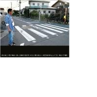 子供や小学生に「車道を横断する時は、手を挙げて渡りましょう」と、オトナが指導するのは危険。改善案