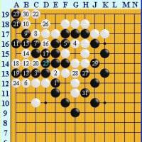囲碁死活1535 囲碁発陽論