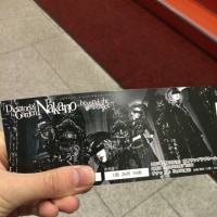 DIAURA 2/18『Dictatorial Garden Nakano-beyond the resistance-』at 中野サンプラザホール