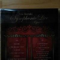 Blu-ray「Mai Kuraki Symphonic Live -Opus 3-」