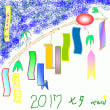 七夕の短冊飾ります 2017