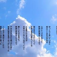 積雲の輝き