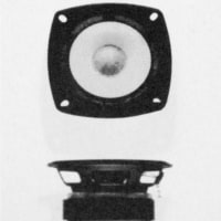 AudiFill「PR-83Sol」のスピーカーユニット紹介