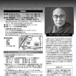 His Holiness the Dalai Lama's 82nd birthday