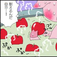 りんご風呂プカプカ
