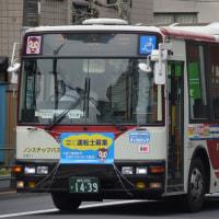 関東 D811