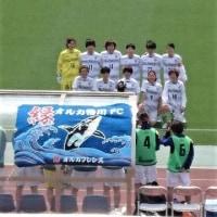 【なでしこ2部】日体大FIELDS横浜vsオルカ鴨川「初」@小机