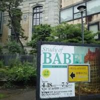 Study of BABEL@東京藝術大学Arts&SciencLAB.