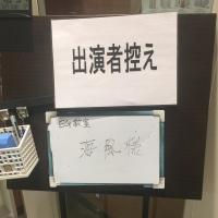 2017年アコパラ海風登場!