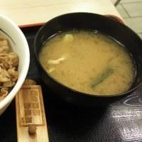 松屋フーズ ハンバーグ定食 と プレミアム牛丼