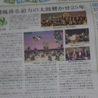 届きました。週刊朝日新聞