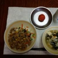 6月26日の給食