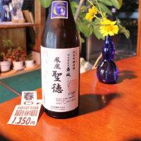 舞風 鳳凰聖徳 純米吟醸原酒入荷。
