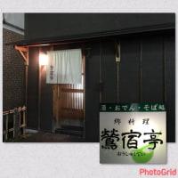 福島大好き~会津若松の夜・1~