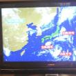 台風一過とは行かず 十号は薩摩沖から沖縄近海でふらふら